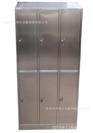 批发 不锈钢更衣柜 不锈钢6门更衣柜 不锈钢衣柜 不锈钢员工柜子