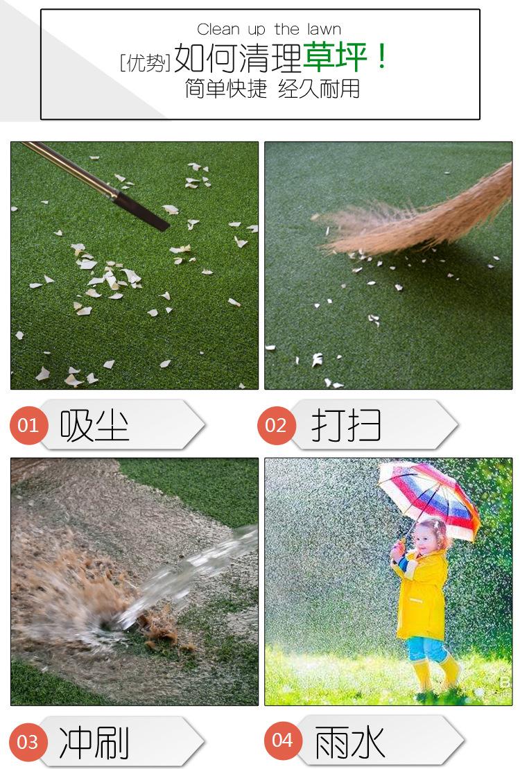 人造仿真草坪地毯幼兒園草坪婚禮展覽運動草坪人工塑料假草皮批發示例圖9