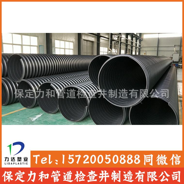 源头厂家实力生产 钢带管 聚乙烯螺旋波纹管 高环刚度示例图7