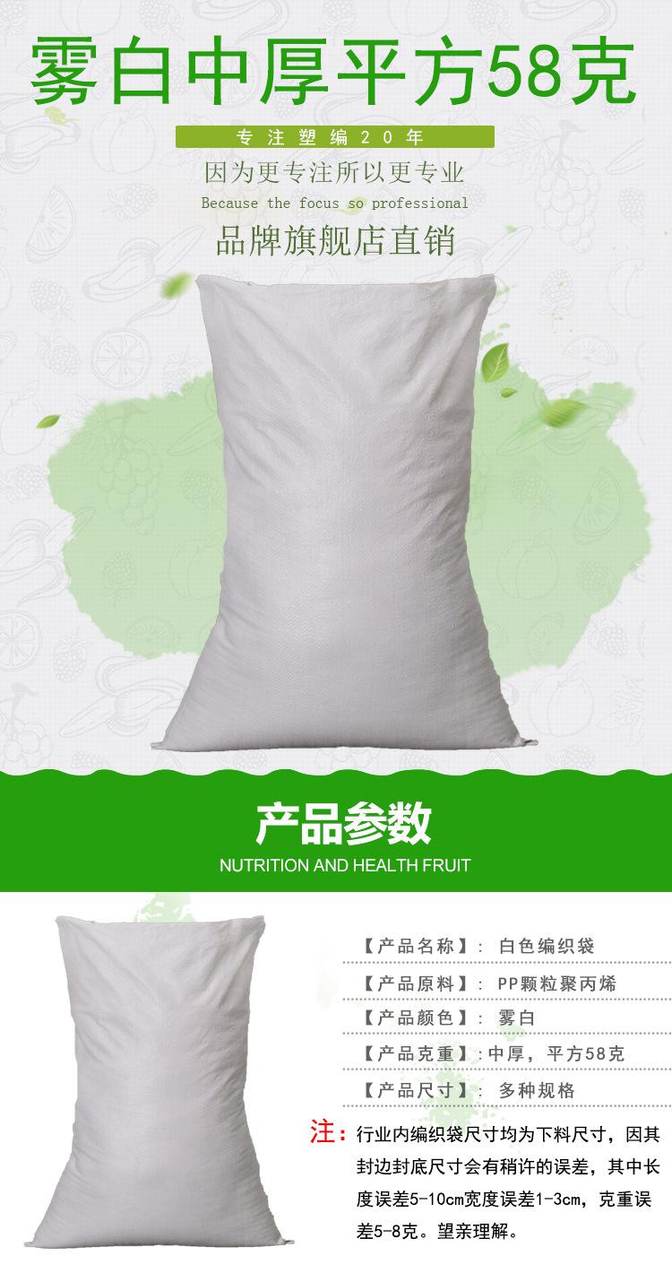 �S家直�Npp塑料�F白色中厚��袋批�l覆膜彩印蛇皮袋大�打包�袋示例�D5
