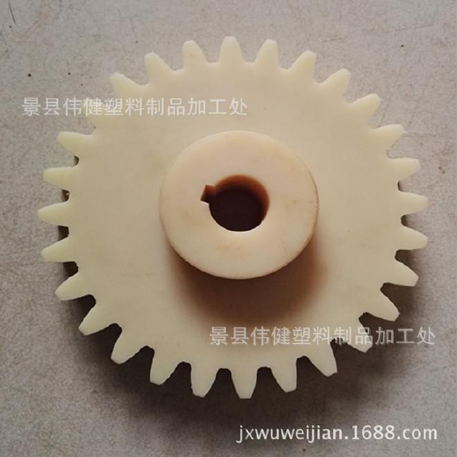 厂家直销尼龙齿轮 直齿斜齿 蜗齿等机械设备传动件量大从优