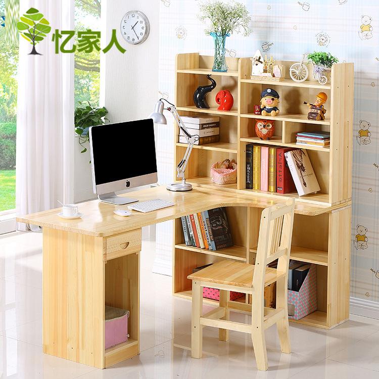 新款实木电脑桌带书架简约现代儿童书房书桌批发