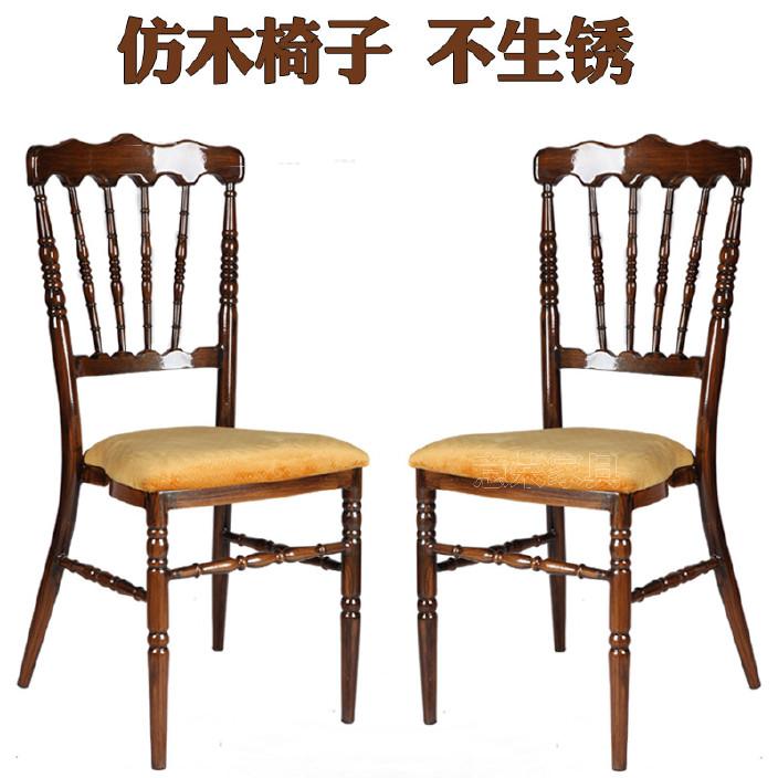 意荣家具酒店宴会餐厅椅婚庆竹节椅户外拿破仑椅子金色城堡椅金属古堡椅子