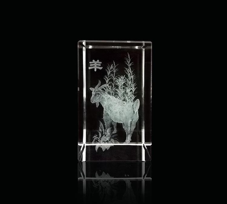 羊年礼物 led内雕发光 十二生肖 羊 k9水晶工艺品创意摆件图片