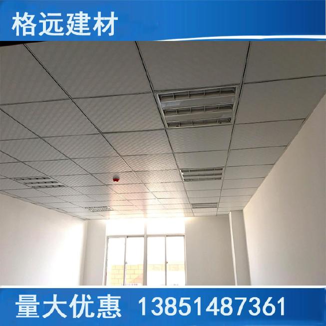 石膏板PVC覆膜石膏板600贴面板三防板洁净板吊顶装饰石膏天花板图片
