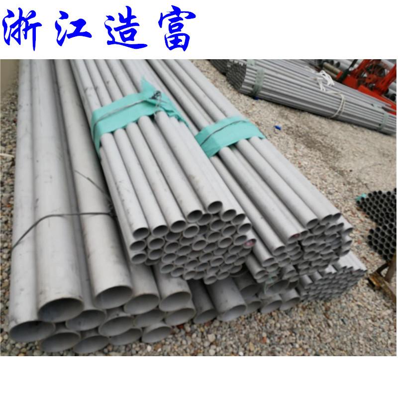 304不锈钢管 不锈钢圆管/316不锈钢管/201不锈钢拉丝管 不锈钢管示例图7