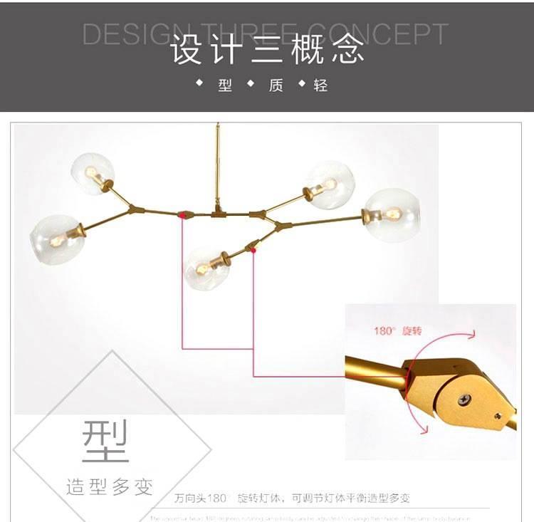 后现代创意餐厅钢管灯北欧简约分子大梁图纸工客厅灯具米圆弧放12样个性图片