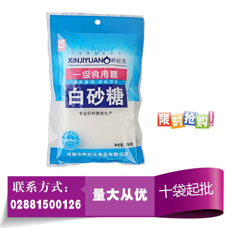 古法黑糖黑糖熬制土方法正宗台湾手工1吨厂红糖的v黑糖视频榨菜图片