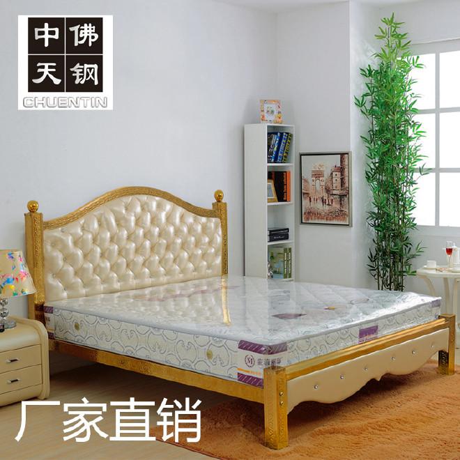 欧式不锈钢床1.5米/1.8米 彩色不锈钢床 软包不锈钢床