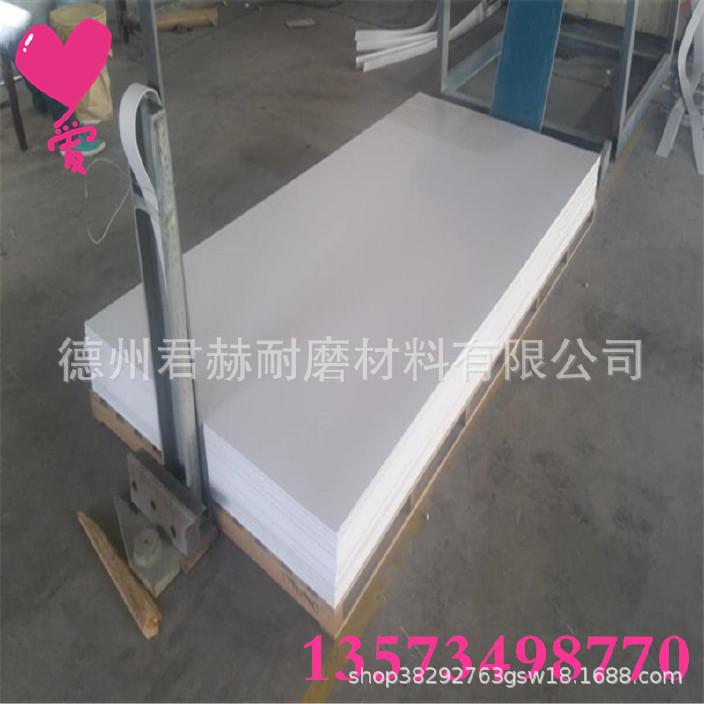 白色超高分子量聚乙烯板 耐磨損耐沖擊PE板加工直銷 品質保證示例圖4