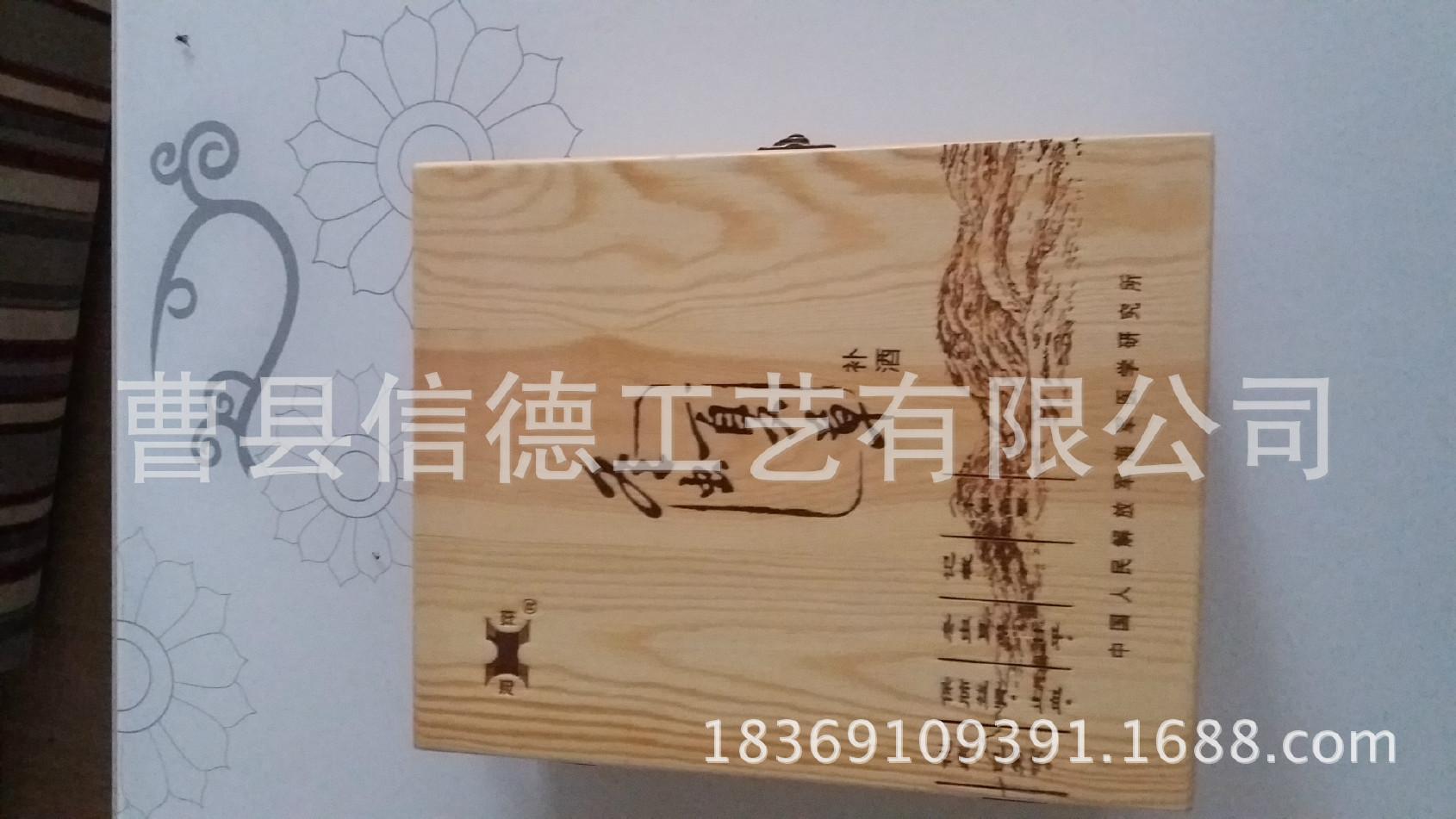 厂家直销木质酒盒量大优惠