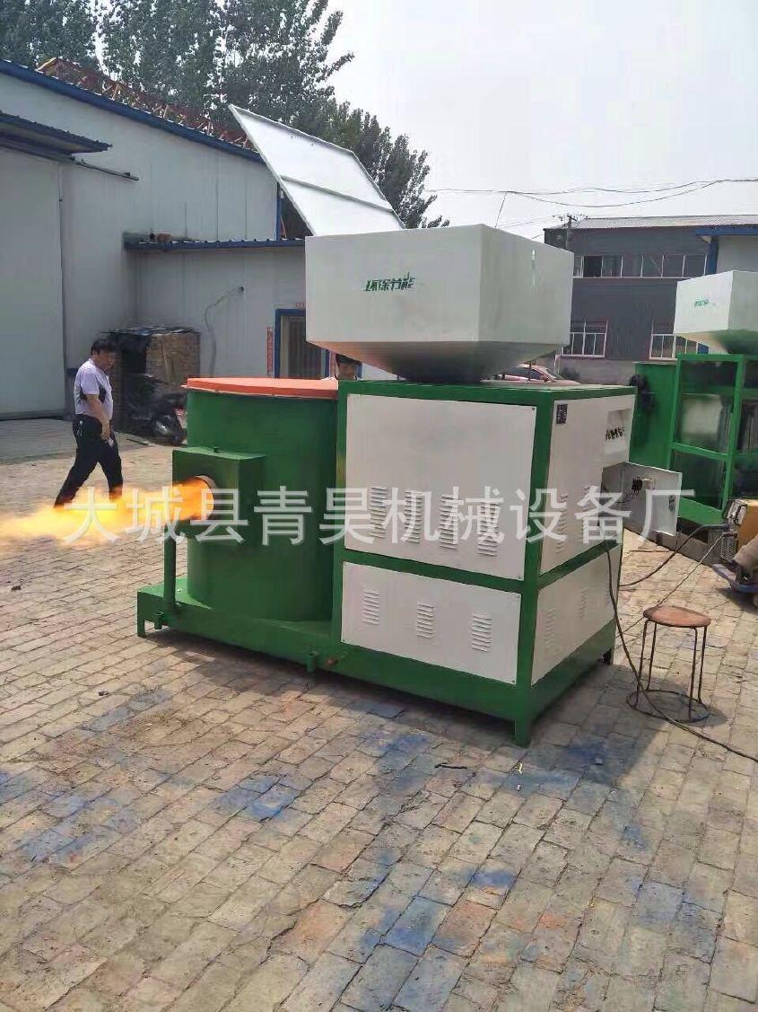 工业锅炉一种 生物质颗粒燃烧机价格  加热颗粒燃烧器参数