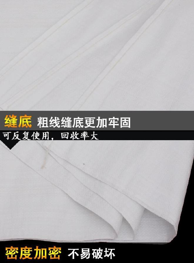 白色再生料高性�r比��袋�F白30*50蛇皮袋平方48g克物流包�b批�l示直往富士山例�D12