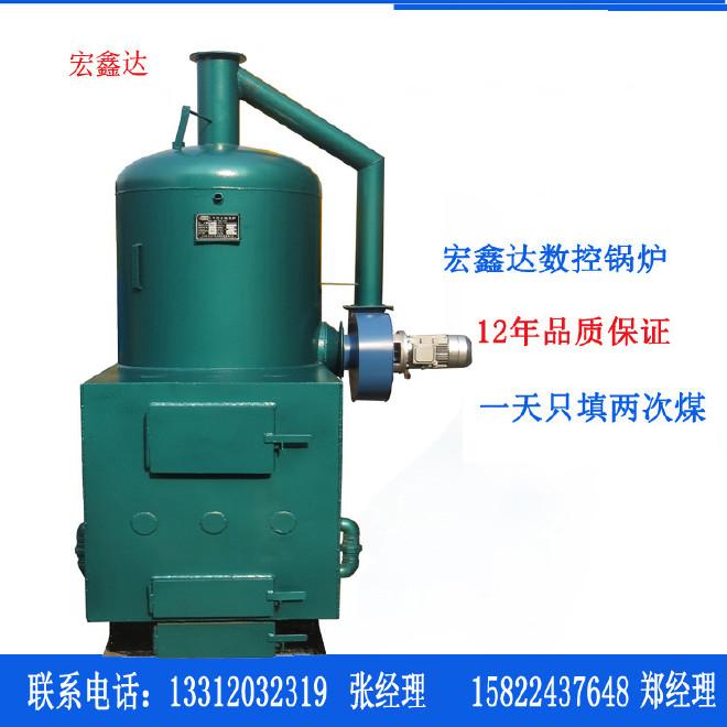 新型无烟800平米采暖炉 返烧采暖锅炉 智能采暖锅炉