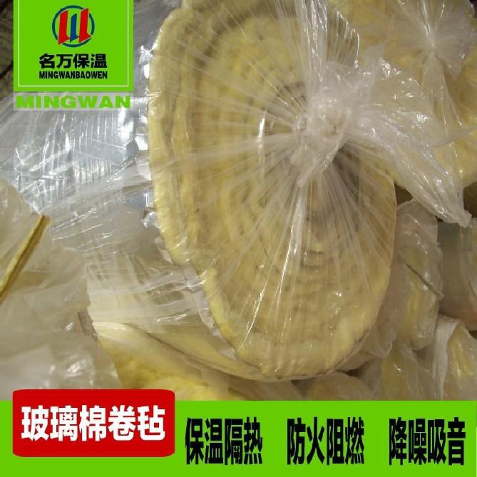 供应 75mm 钢结构保温棉 玻璃纤维保温棉 玻璃棉卷毡