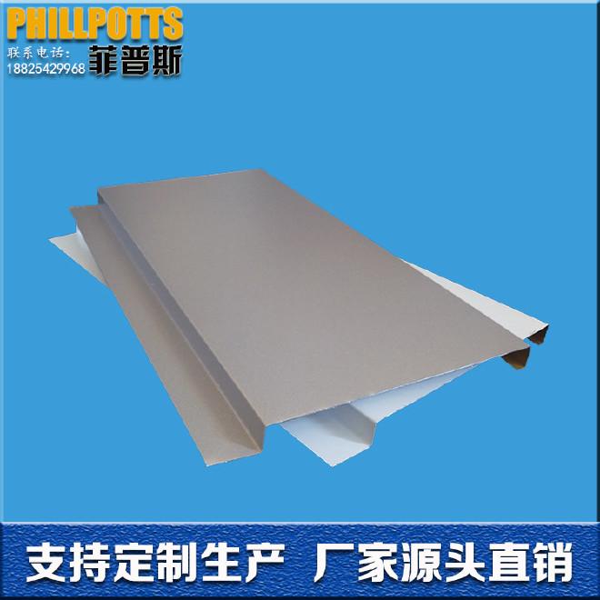 菲普斯厂家直销G200面铝天花板 吊顶装饰材料 勾搭铝条扣板含辅料图片