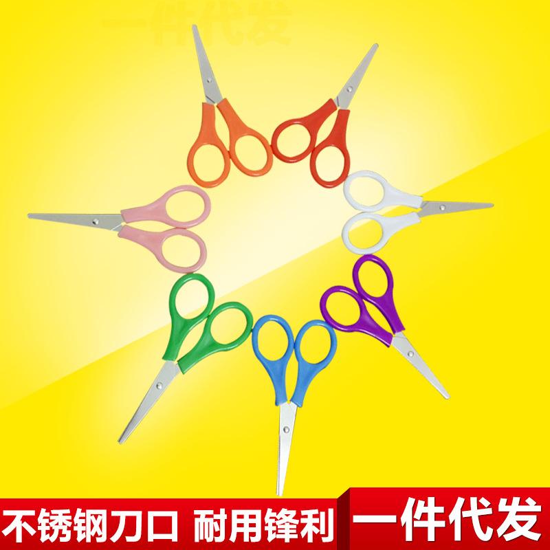 企业采集不锈钢小剪刀儿童安全剪刀针线包小剪刀迷你橙色剪刀批发