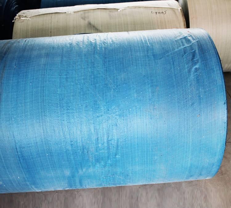 大量批发 优质产品 深兰色130编织布卷 塑料编织袋筒料