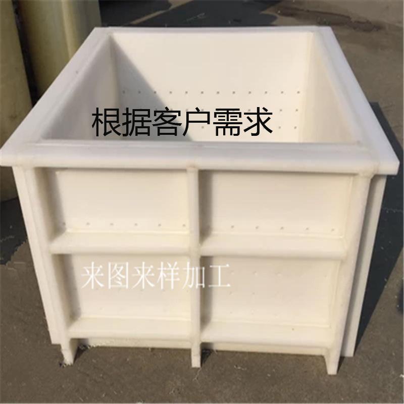 聚丙烯酸洗槽焊接專業定做白色PP板水箱沉淀池電解池污水池電鍍池示例圖14