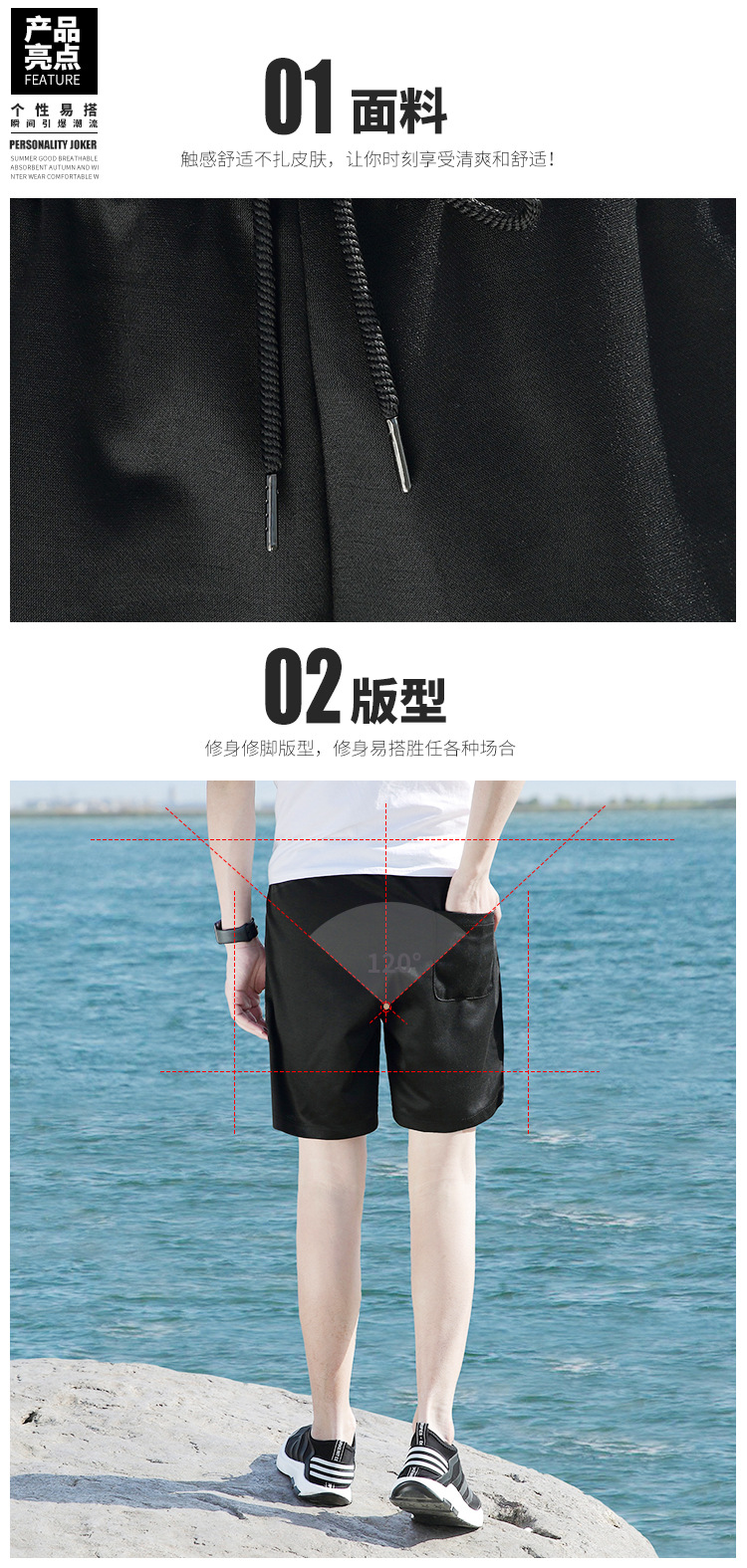 男式休闲裤 民族风款男短裤韩版男式 沙滩裤批发运动五分裤子男示例图2