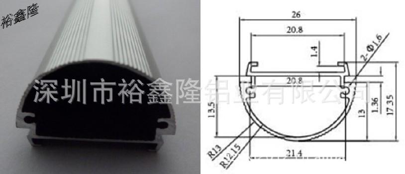 LED照明日光燈外殼套件T8正圓燈管配件 室內照明t8外殼圖片