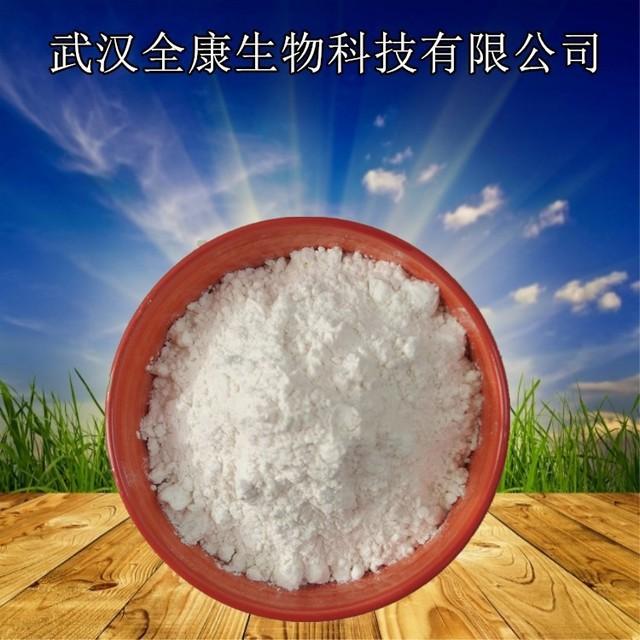 现货供应 食品级 硫酸软骨素 营养增补剂