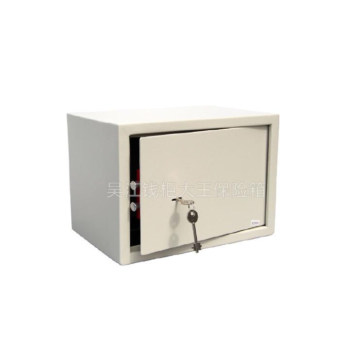 钱贵大王M20入墙式大型保管箱 机械密码金库保险柜防磁柜厂家直销