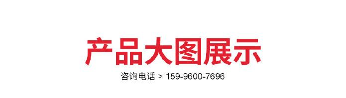沱雨消防�器材2寸聚○氨酯消防水�Т�用8-65-20有�r�Y高�骸庀�防水��示例�D16