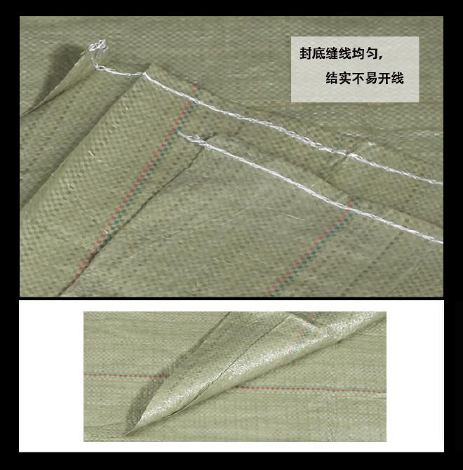 灰�G色���z��袋生�a�S家特�r平方48克蛇皮袋子100*150大袋子示例�D25