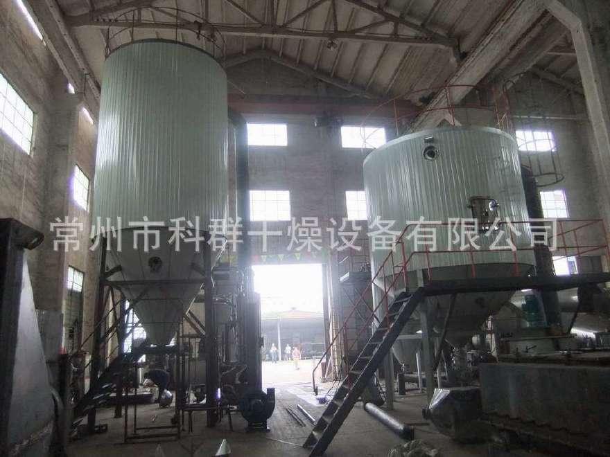 厂家直销 多功能离心压力喷雾干燥机 YPL型压力喷雾干燥机图片