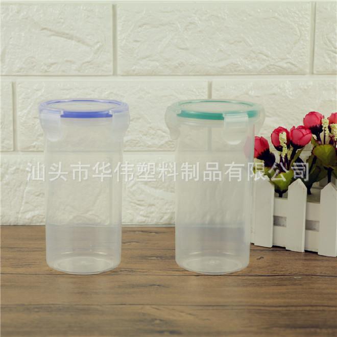 厂家直销特价塑料水杯 广封水杯 赠品礼品促销杯 印刷LOGO
