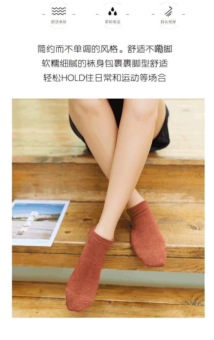 19春夏款新品潮 糖果色女士船袜 女士运动船袜全棉休闲浅口短袜示例图17