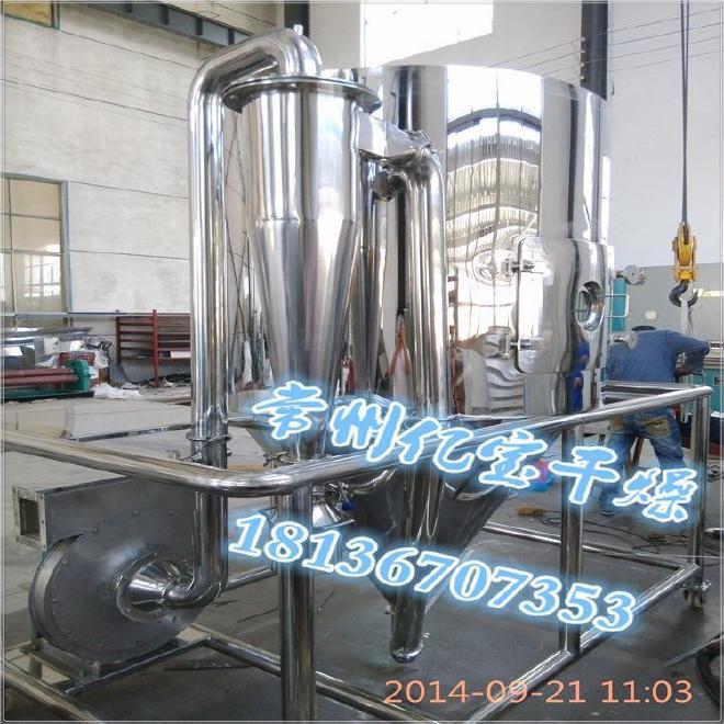 老厂供应树脂专用压力喷雾干燥机、离心高速喷雾干燥机图片