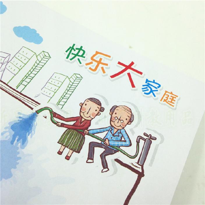 A4活页油画簿幼儿园小学早教成长纪念册成长技法刀视频资料af图片
