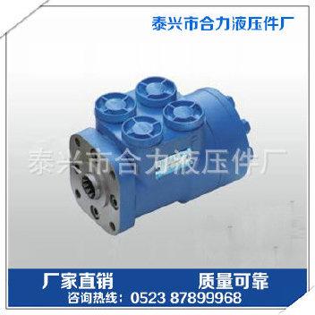 生產供應 龍工工程機械BZZ1-630B全液壓轉向器 叉車專用