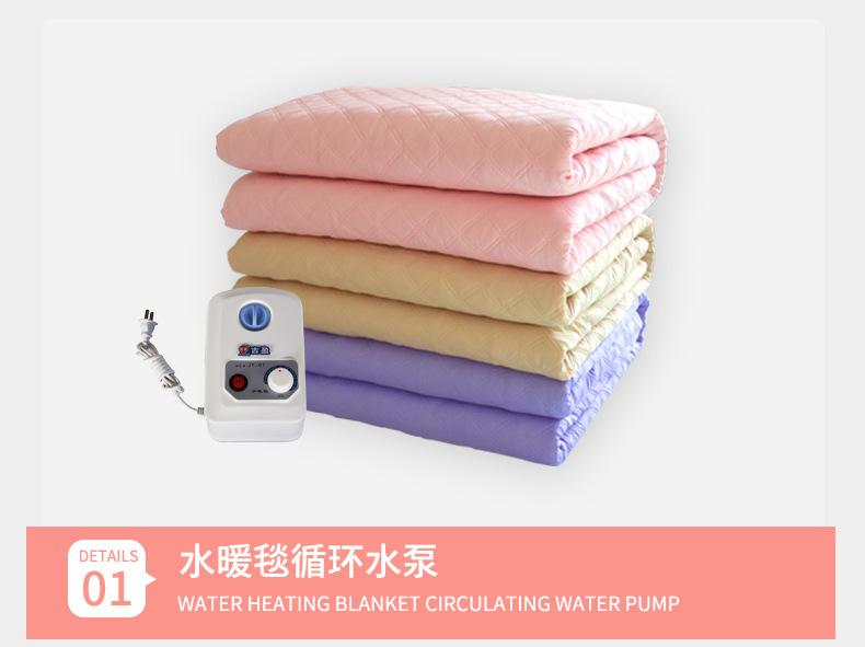 厂家直销静音水暖毯水暖床循环泵 水陆两用耐高温抽水机示例图8