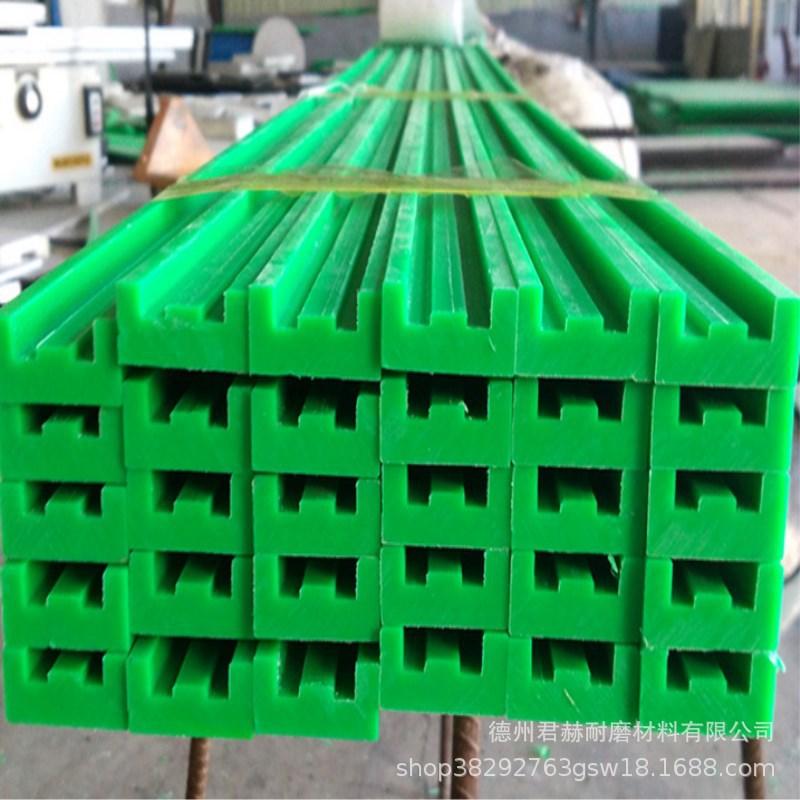 UPE塑料加工件異形件 超高分子量聚乙烯鏈條導軌高分子滑塊墊板示例圖5