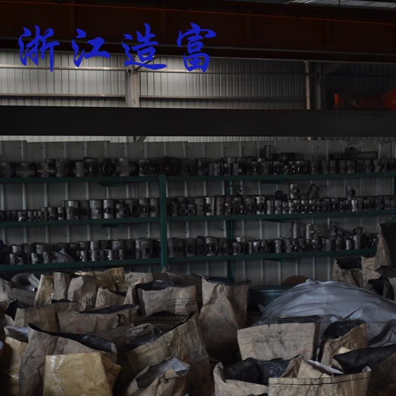 厂家生产 不锈钢三通 焊接三通 卫生级冲压 等径三通 同径三通示例图12