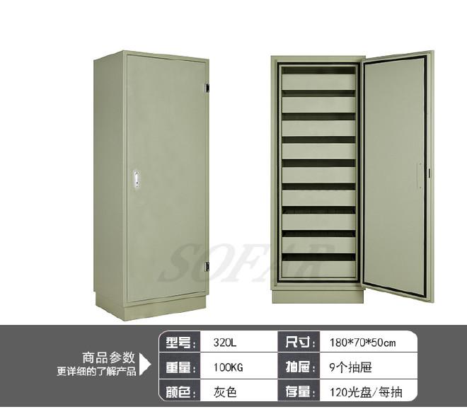 防磁柜大型 介质柜 光盘柜 录像带柜 无锡防磁柜厂家 批发示例图7