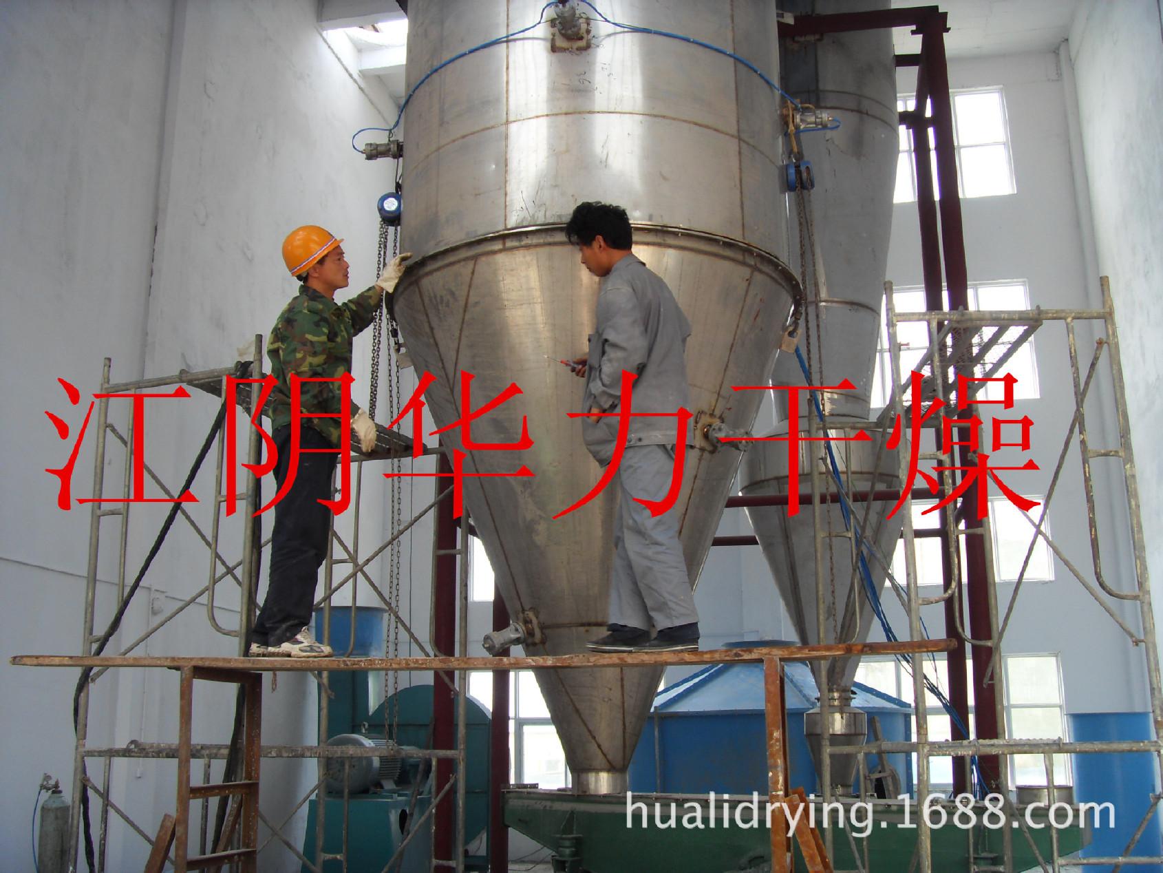 调味料压力喷雾干燥机 淀粉压力喷雾干燥机 江阴华力喷雾干燥设备图片