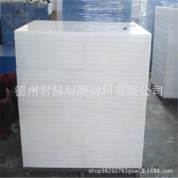 白色超高分子量聚乙烯板 耐磨損耐沖擊PE板加工直銷 品質保證示例圖7