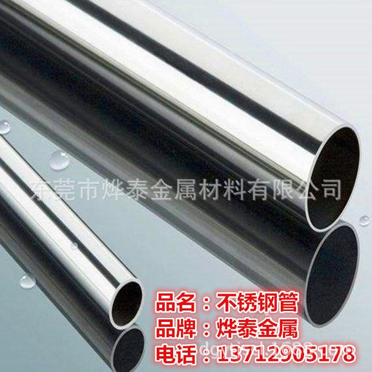 304不锈钢毛细管 精密无缝毛细管 50.6  316L不锈钢毛细管