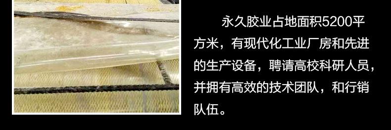 净水器CTO滤清器使用高粘度环保热熔胶棒胶条11mm270mm优质高粘度示例图25