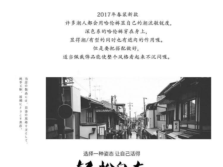 日系男��b休�e�← 原��男式休�e��小�_�L�2017春�b新款 �F型�子男�示例�D3