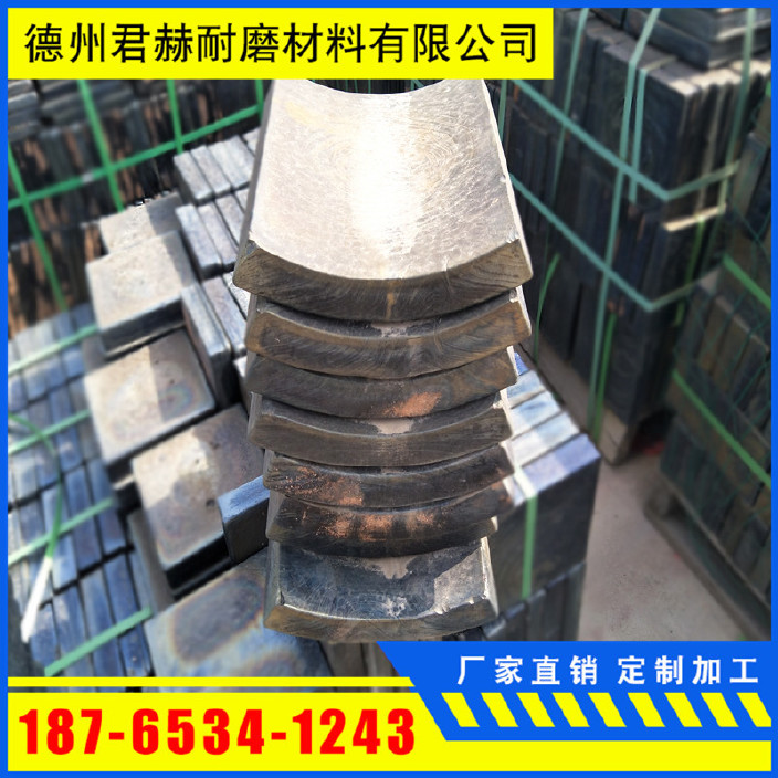 廠家直銷工業用防腐蝕耐磨鑄石板300.200.20/300.200.30厚示例圖6