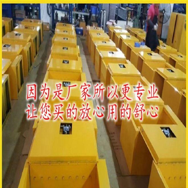 消防验厂包过化学品柜类防火存放柜工业柜油桶柜安全防爆柜