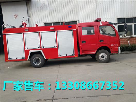 举高喷射消防车价钱|抢险救援消防车价格图片