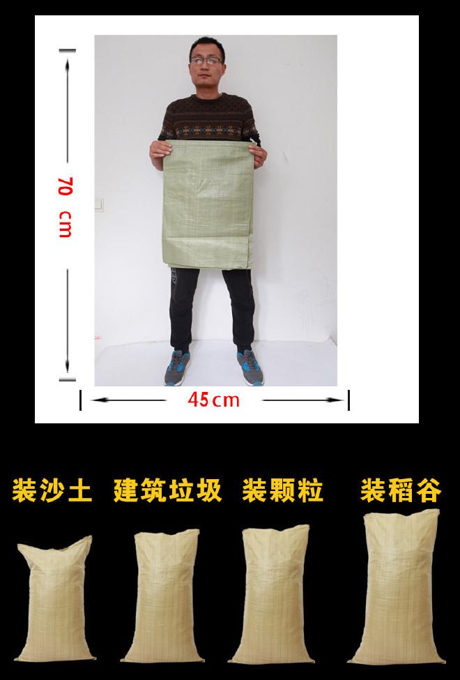 灰中厚快递发货打包袋全新蛇皮袋生产便宜特价pp编织袋批发45*75示例图19
