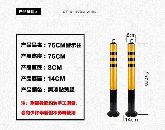 钢铁警示柱分道隔离桩防撞护栏柱铁立柱路障柱停车柱地桩钢管固定示例图4