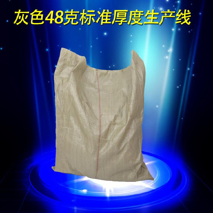 塑料编织袋生产厂家灰色蛇皮袋一般质量110宽150长大号打包袋子示例图19